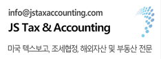 JS Tax & Accounting Services LLC