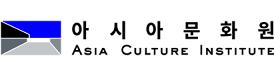 아시아문화원