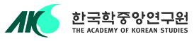 한국학대학원