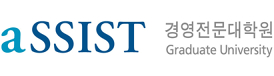 서울과학종합대학원대학교