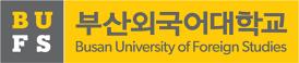 부산외국어대학교