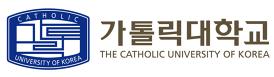 가톨릭대학교