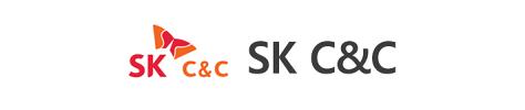 SK주식회사 C&C