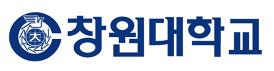 창원대학교