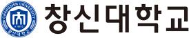창신대학교