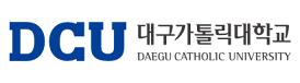 대구가톨릭대학교