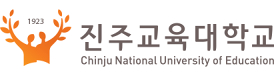 진주교육대학교