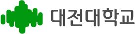 대전대학교
