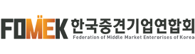 한국중견기업연합회