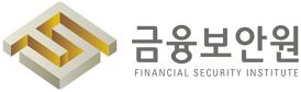 금융보안원