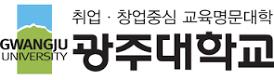 광주대학교