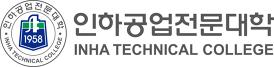 인하공업전문대학