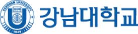 강남대학교