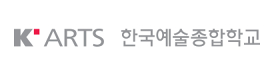 한국예술종합학교