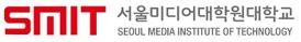 서울미디어대학원대학교