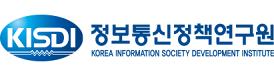 정보통신정책연구원