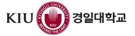 경일대학교
