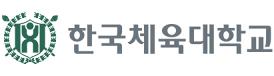 한국체육대학교