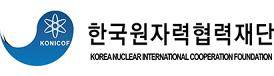 한국원자력협력재단
