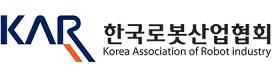 한국로봇산업협회
