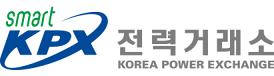 한국전력거래소