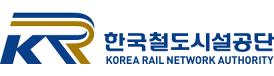 국가철도공단