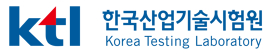 한국산업기술시험원
