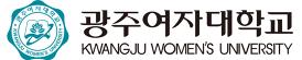 광주여자대학교