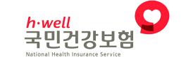 국민건강보험공단