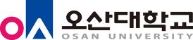 오산대학교