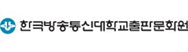 한국방송통신대학교출판문화원