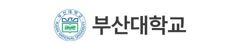 부산대학교 양산캠퍼스