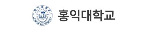 홍익대학교 세종캠퍼스