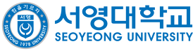 서영대학교