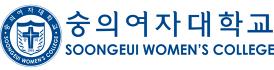 숭의여자대학교