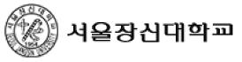 서울장신대학교