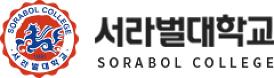 서라벌대학교