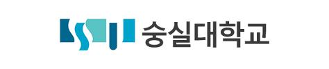 숭실대학교