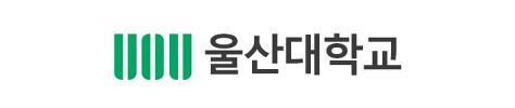 울산대학교