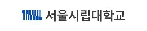 서울시립대학교