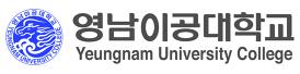 영남이공대학교